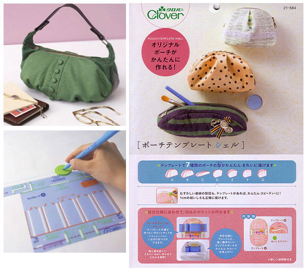 Amazon. Com: clover trace and create bag templates with nancy.