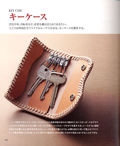 Book leather braiding lacing japanese fandeluxe Image collections