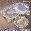 Mold for clay / 1pc