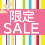 Limited special sale