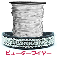 Pewter wire for Sami bracelet making / 1 meter