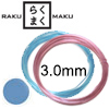 Raku Maku Aluminum wire 3.0mm / 1 pack (50g)