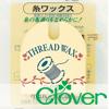 Clover wax thread / 1pc