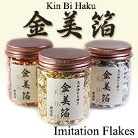 Gilding (metal leaf) Kinbihaku : Imitation - Flakes / 1 bottle (2g)