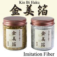 Gilding (metal leaf) Kinbihaku : Imitation - Fiber / 1 bottle (2g)