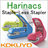 Kokuyo : Harinacs Staple-Less Stapler /1pc