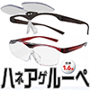 Flip up Magnifying glasses /1pc