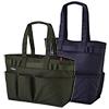 LiHit ALTNA : Tool Bag / 1pc