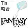 Fantasy Mold material : Silicone liquid Condensation cure