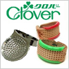 Clover thimble /1pack