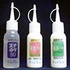 Koiedo Glue set / 1set