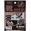 Shoe polish portable  / 1set (8pcs)