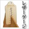 Leather gauge / 1pc