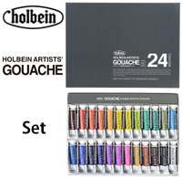 Holbein Artist Watercolor Gouache (sold by SET) / 1 set
