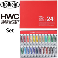 Holbein Artist Watercolor / 1 set