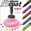 Tombow : Kei Coat Double-Sided Highlighter / 1pc