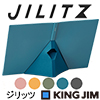 Jilitz clear file /1pc