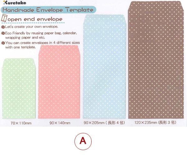 Template Envelope Maker / 1pc