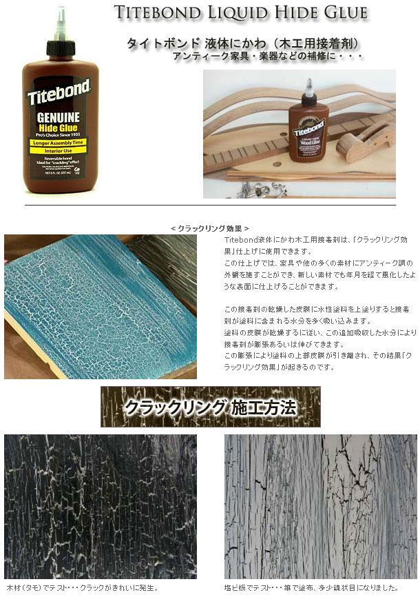 Titebond Wood Working Glues 1pc Original Glue